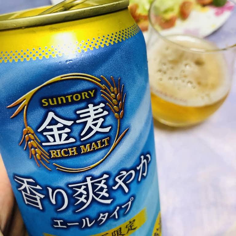 サントリー 金麦〈香り爽やか〉(限定販売)