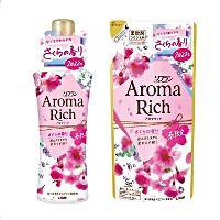香り 桜の アロマ リッチ ライオン、衣料用柔軟仕上げ剤「ソフラン アロマリッチ