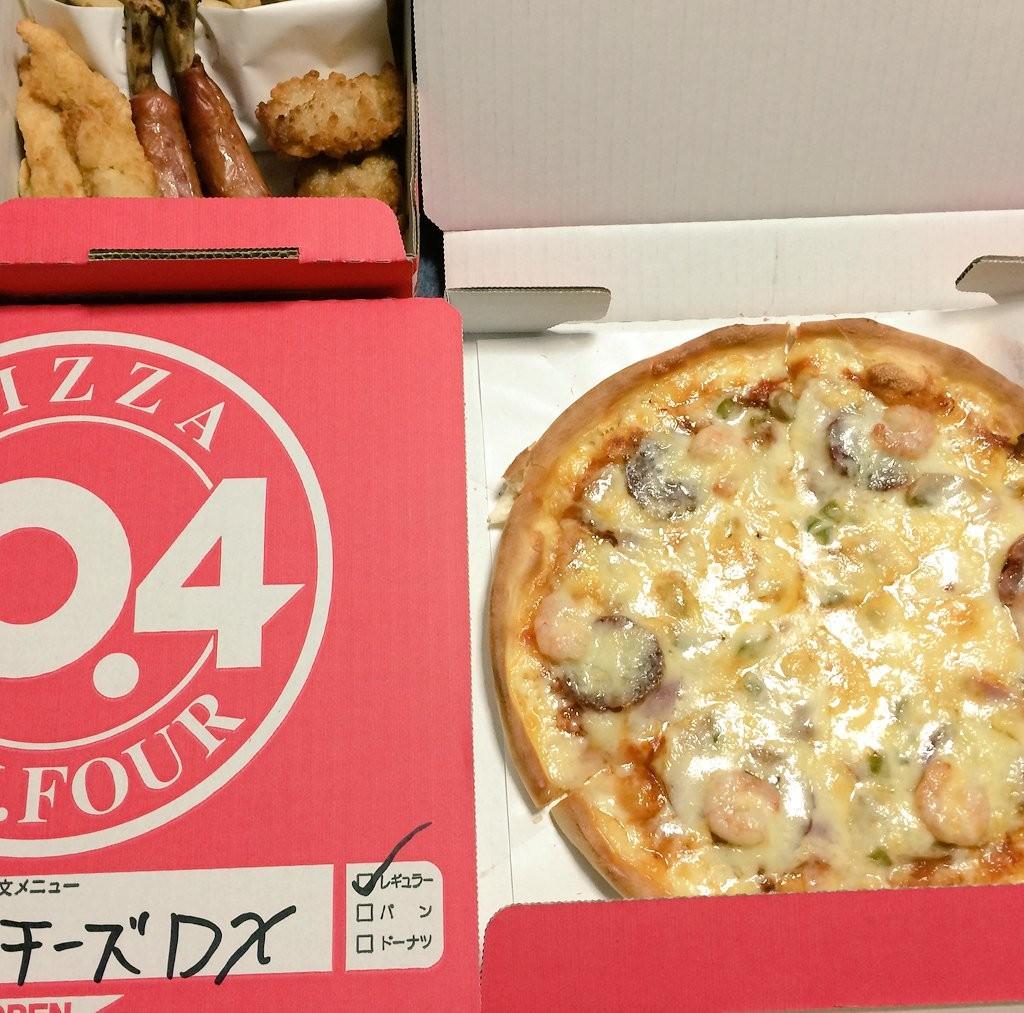 ピザ 104