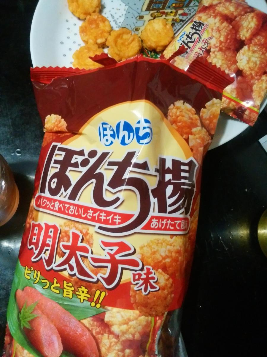 ぼんち ぼんち揚 明太子味の商品...