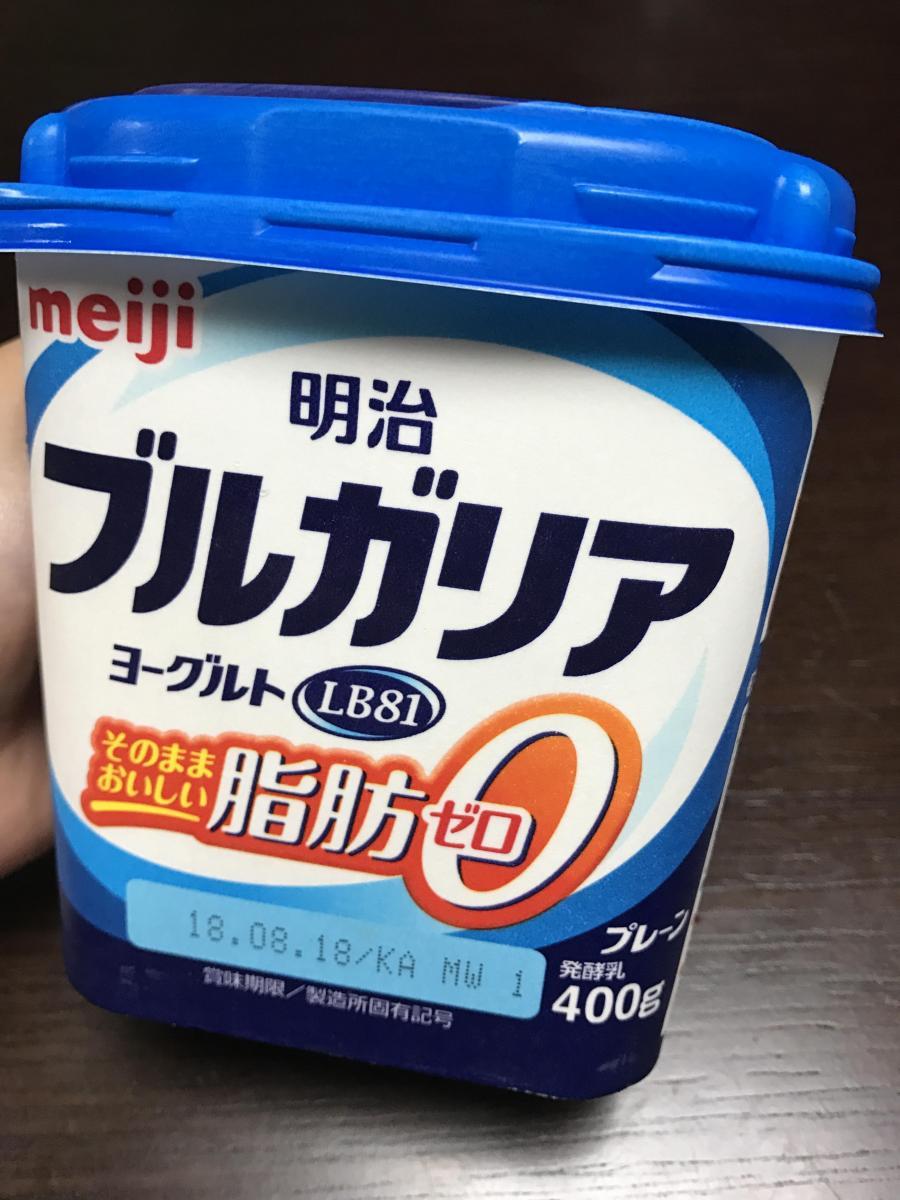 脂質 ヨーグルト
