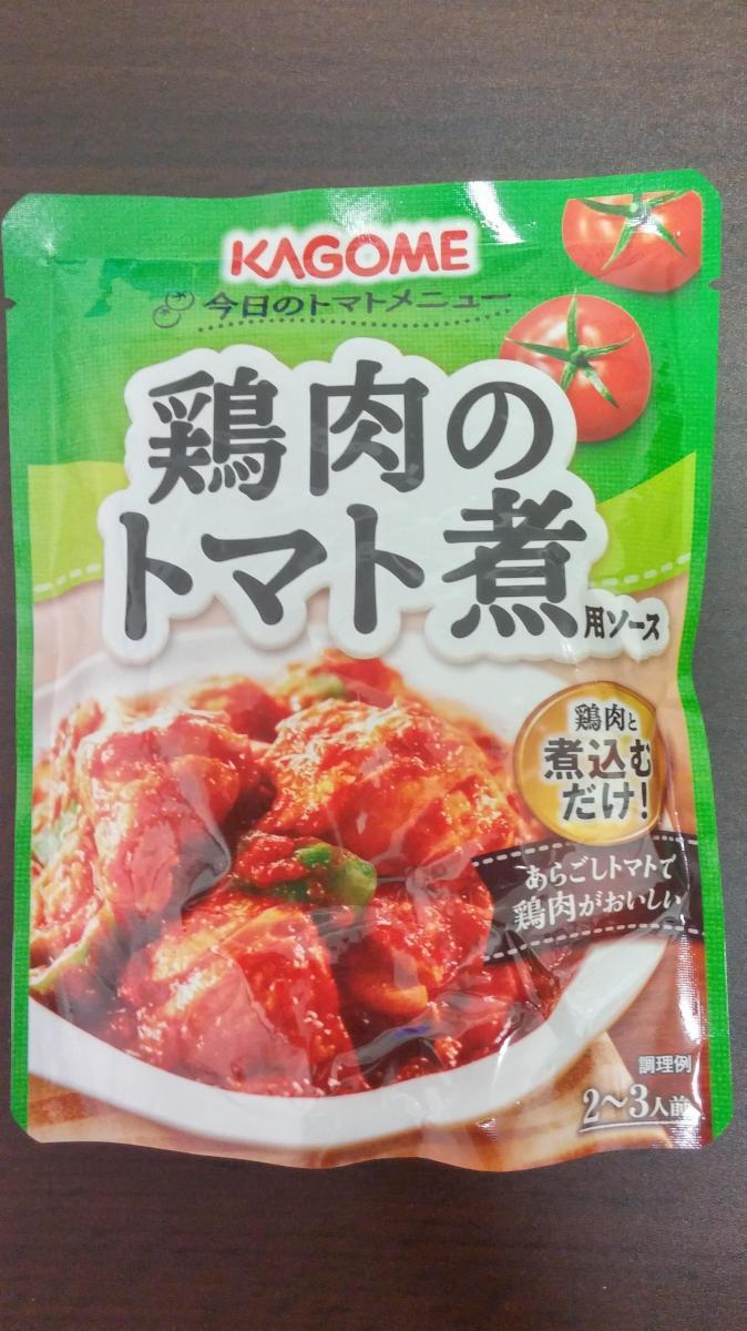 の ソース 鶏肉 煮 トマト