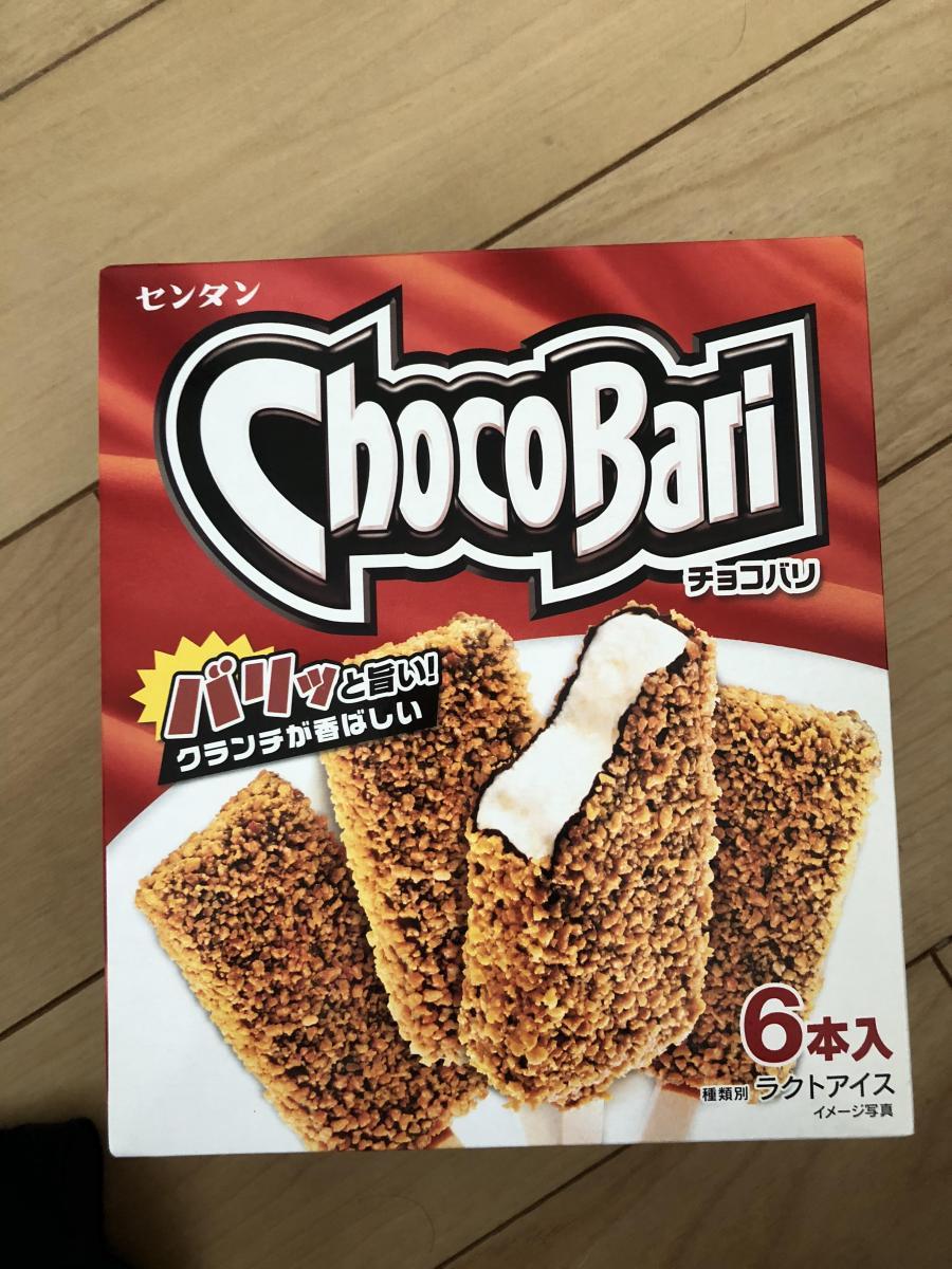 J( 'ー`)し「アイス買ってきたわよ~」彡(゜)(゜)「!!!」ドタドタドタドタ