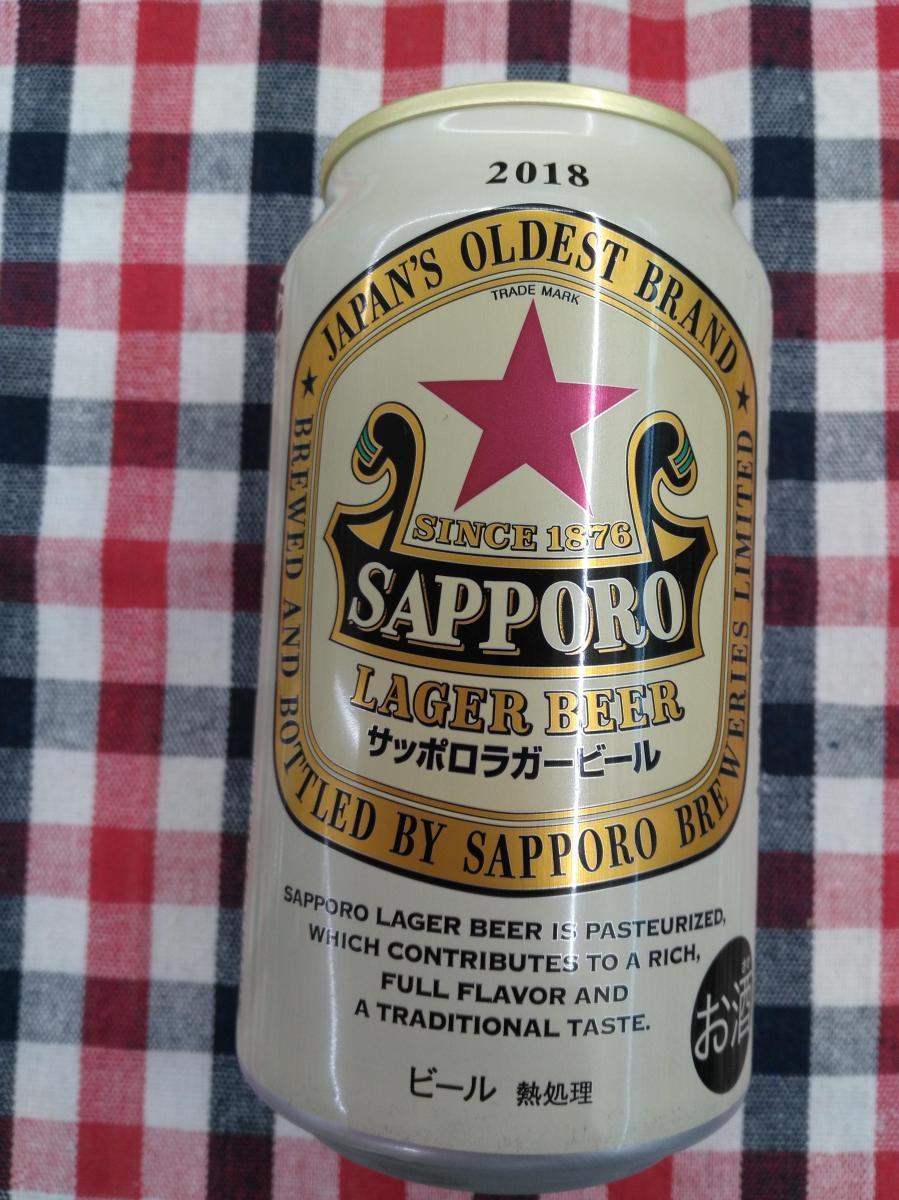 サッポロラガービール 2018(限定販売)の商品ページ