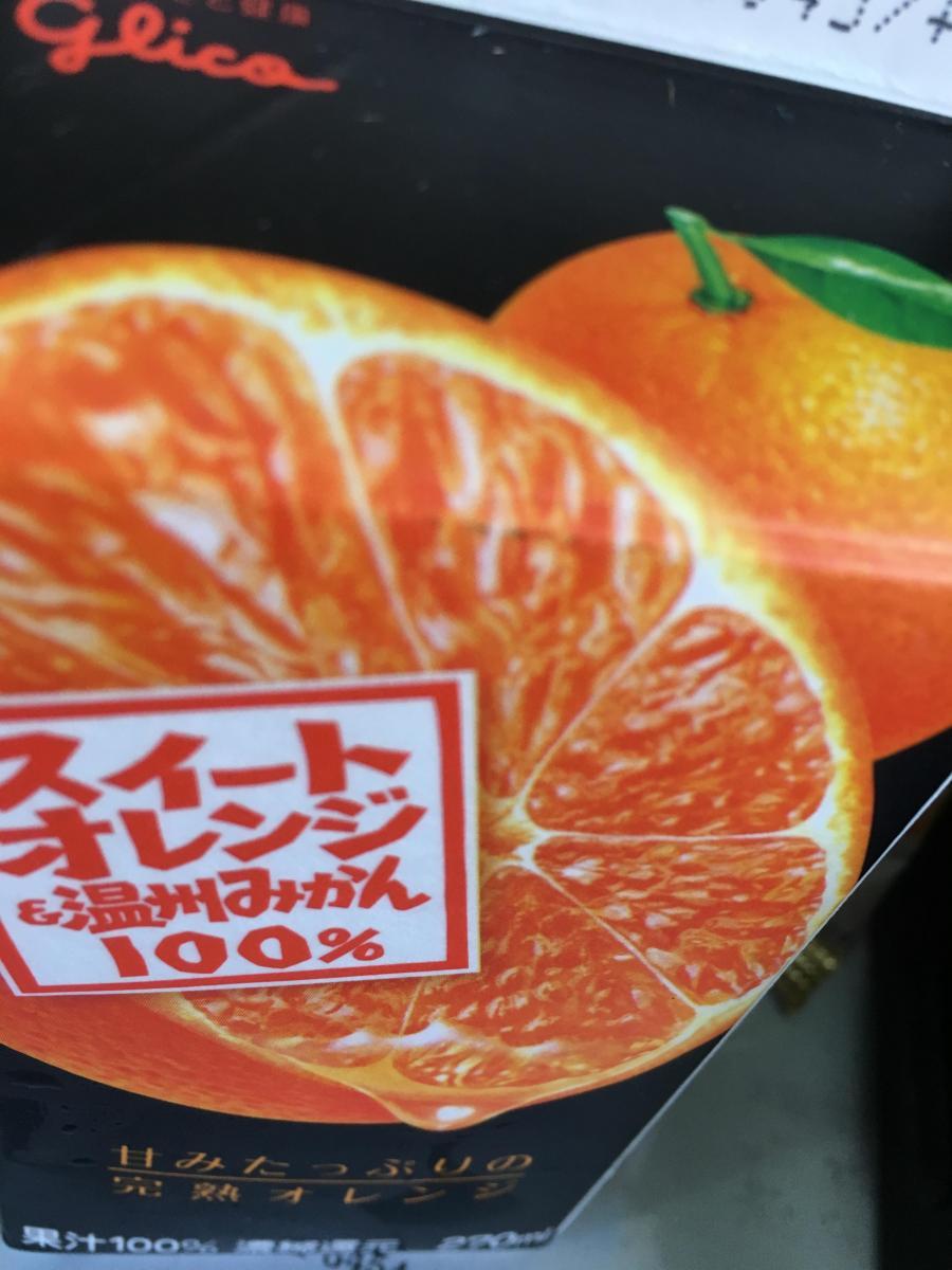すぎ オレンジ ジュース 飲み