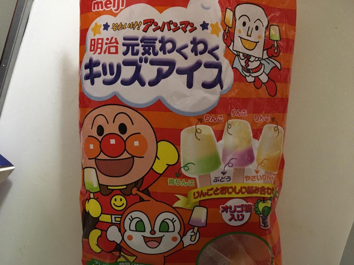 アンパンマン アイス キャンディ