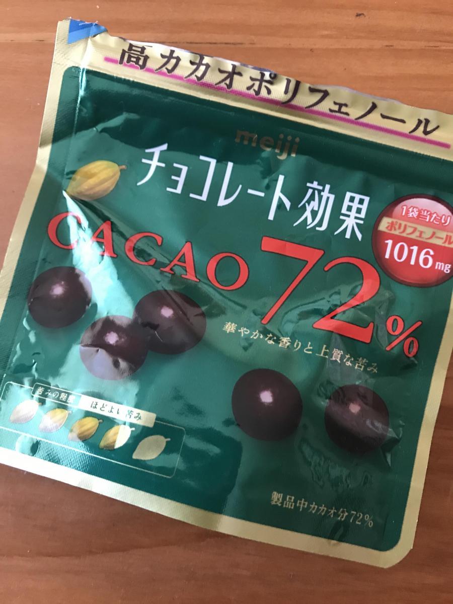 効果 72 チョコレート