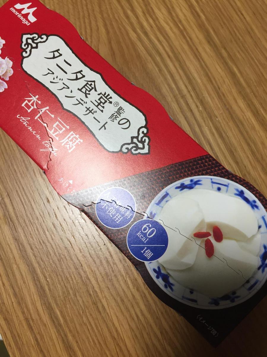 タニタ 杏仁 豆腐