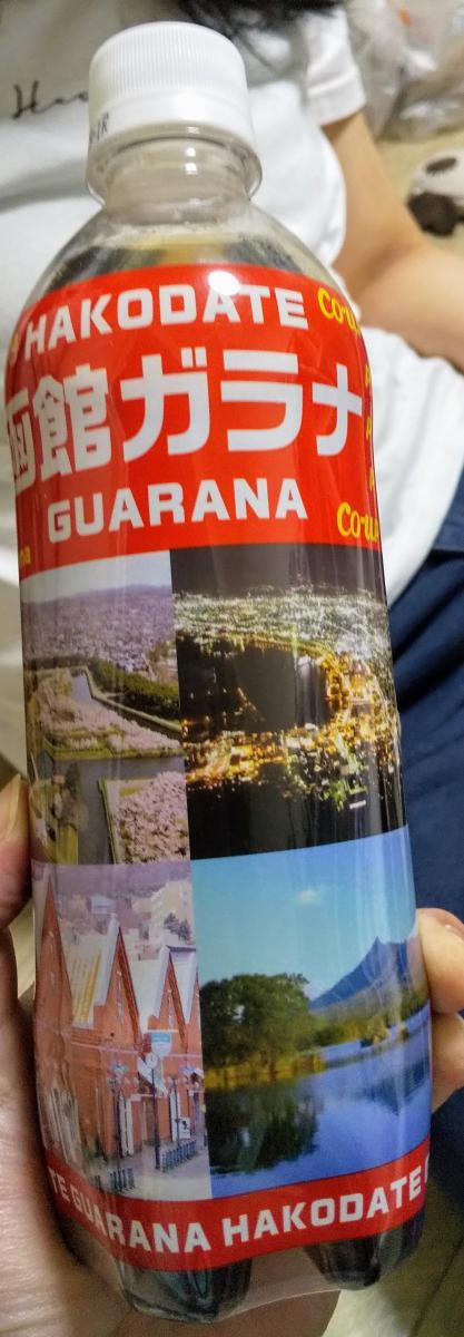 北海道 ガラナ
