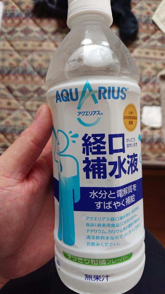 液 補水 アクエリアス 経口