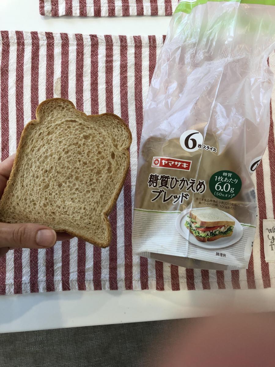 糖 質量 食パン