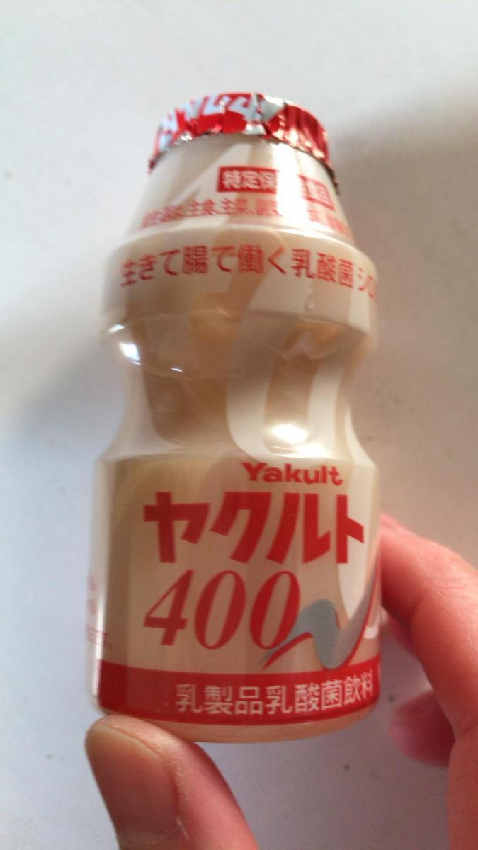 400 ヤクルト