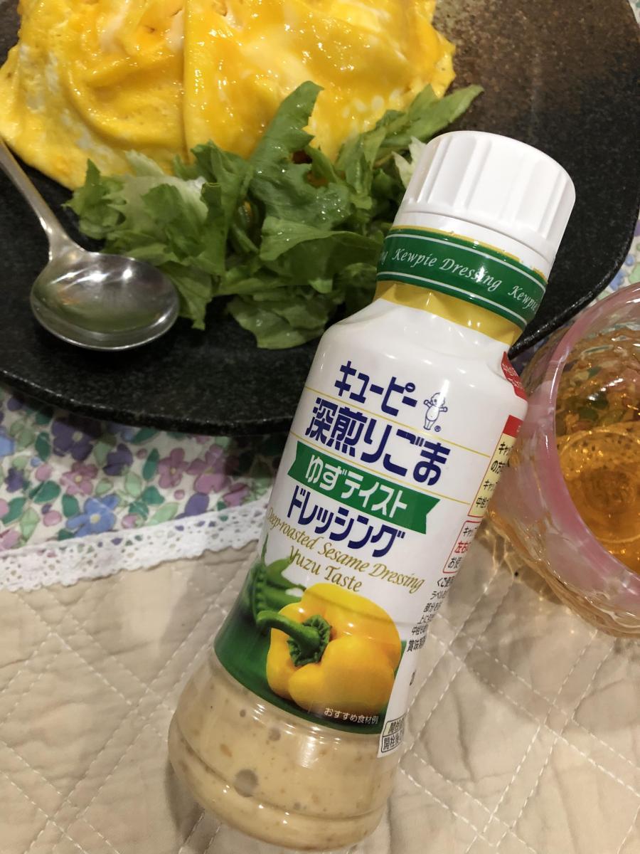 ごま レシピ キューピー ドレッシング