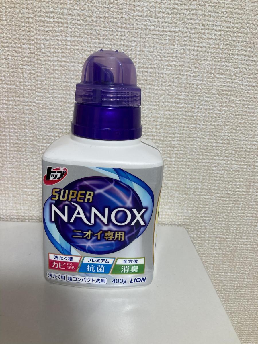 ナノックス 匂い 専用