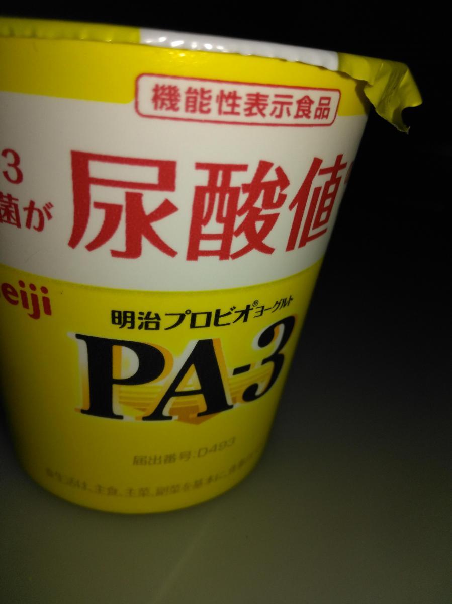 ヨーグルト 尿酸 値