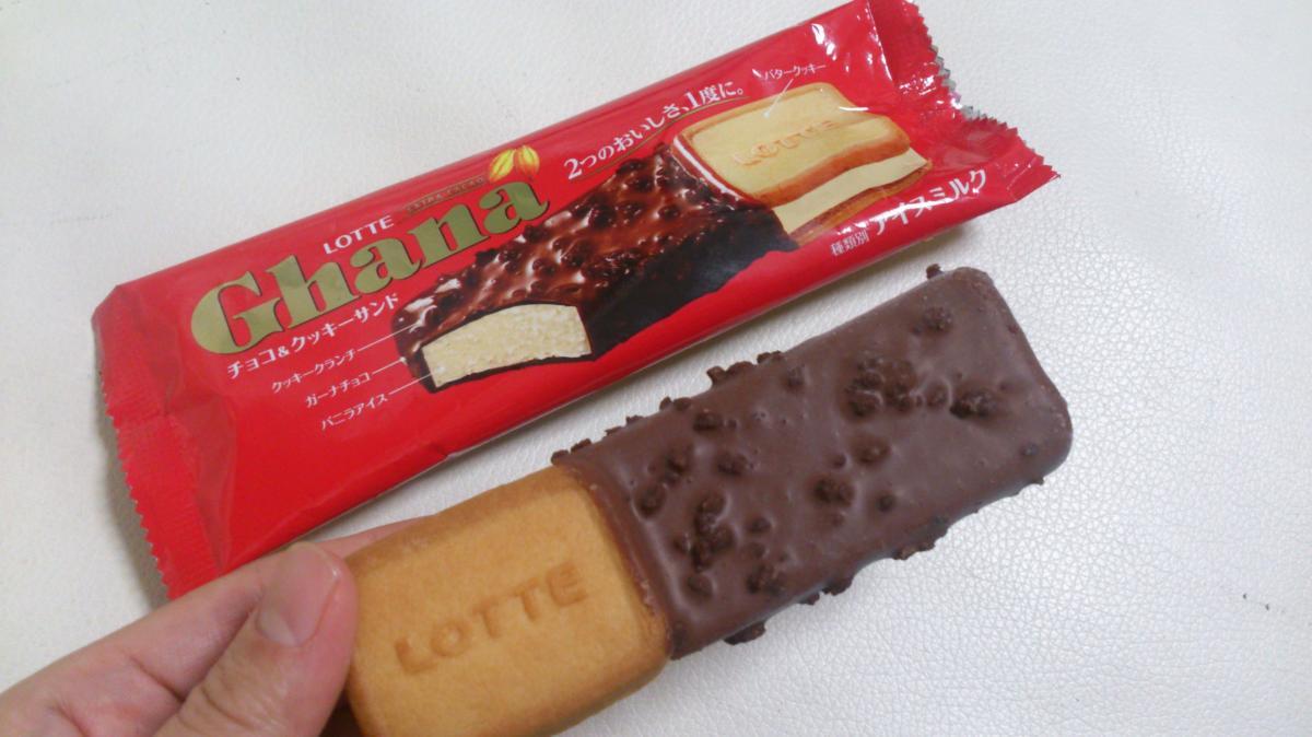 クランチ チョコ みき ママ